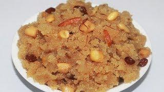 -suji-ka-halwa-recipe-