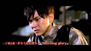 2月3日~10日 8日間連続「復讐したい」挿入歌バージョン予告編 第6弾:...