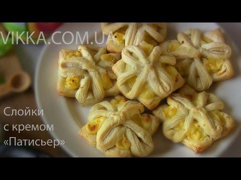 Заварной крем Классический патисьер - кулинарный рецепт