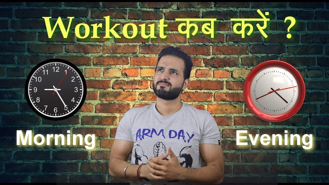 Lose weight tips in hindi language