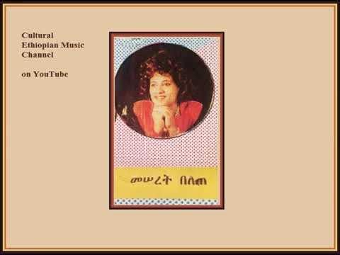 Download Masarat(7)