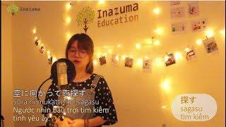 Học tiếng Nhật qua bài hát Em Gái Mưa - Tiếng Nhật giao tiếp Inazuma