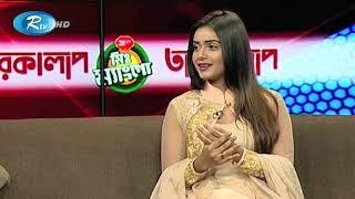 ঘুম থেকে উঠে কি করেন তিশা?   Actor & Model Tanjin Tisha   Celebrity Adda   Tarokalap
