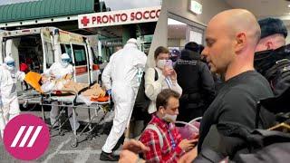 Массовые задержания на оппозиционном форуме в Москве, Италия готовится к новому локдауну