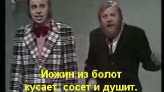 Jozin z bazin Russian version