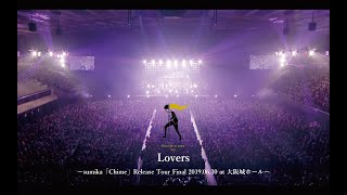 sumika / Lovers【Dress farm】Live at 大阪城ホール 2019.06.30
