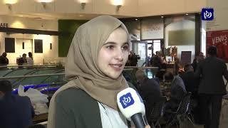 الشباب الأردني يخاطبون المجتمع الدولي من لندن حول أولوياتهم للنهوض بالاقتصاد - (4-3-2019)