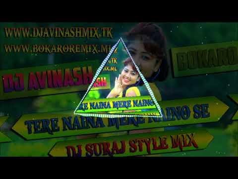 Nagpuri Me Dance Karne Ke Liye Best Dj Song - DJ Avinash Bokaro