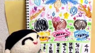 平成琴姫桃屋マミの今日の絵日記 picture diary 2015.4.22 #82回目 □ア...