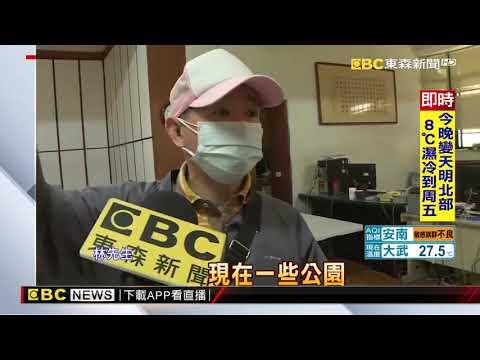 網傳韓國瑜發走路工 掃街前網友現身道歉 online video cutter com 3