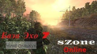 """Szone Online Квест """"База Эхо 7"""""""