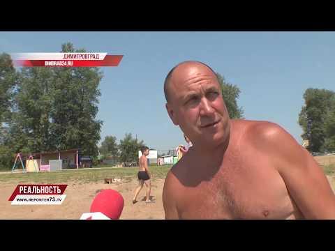 Димитровград сидит на берегу