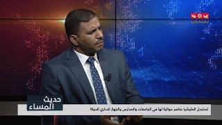 وثيقة تكشف توجه مليشيا الحوثي لفصل أكثر من خمسين ألف موظف | حديث المساء