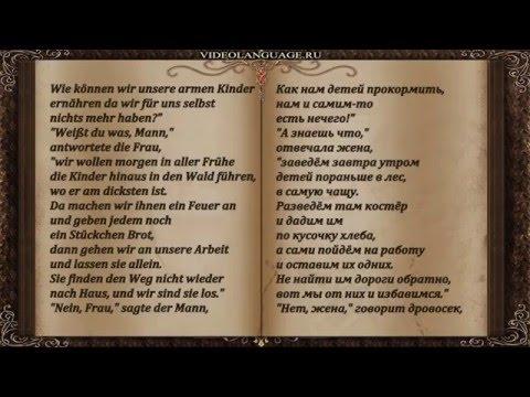 Рубрика Русские народные сказки на английском языке