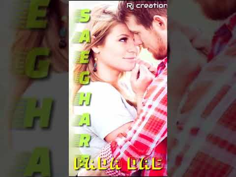 LAKHE SRABANA RE BHIJI ME PAECHI // gadhichi ta pain mu choto aka ghara  romantic status video