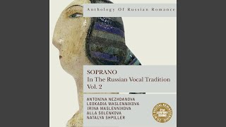 "Gambar cover Romans Niny iz dramy ""Maskarad"" (Romance of Nina from ""Masquerade"")"