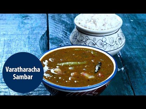 Varatharacha Sambar  | Onasadya | Onam Recipes | Manorama Online