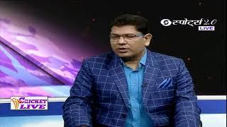 India Vs Sri lanka | Cricket Live - DD Sports | ICC Cricket World Cup 2019 #INDvSL