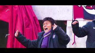 明治安田生命J1リーグ 第4節 広島vs磐田は2018年3月18日(日)Eスタ...