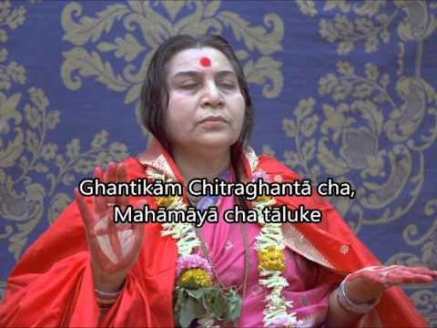 Shri Devi kavach