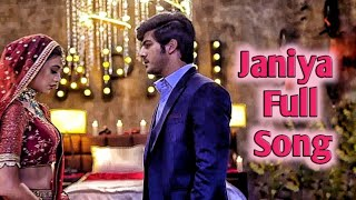 Janiya Full Song From Nazar 2 || Nazar 2 Serial Song || Palak and Aapu Background Song