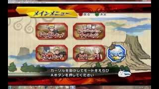 Naruto Shippuuden Gekitou Ninja Taisen Spacial PC Kurulumu