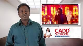 Junga Movie Review - Vijay Sethupathy - Tamil Talkies