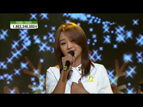 【TVPP】Hyorin(SISTAR) - Let it go, 효린(씨스타) - 렛잇고 @ New Life for Children Live