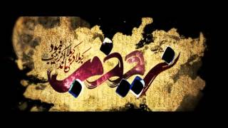 Kashmiri Noha by Prof Syed Mohamad Raza (r.a)  پانہ کھٹنک موکھ دینا