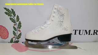 Обзор фигурных коньков Спортивная коллекция Ladies fur Classic / Review ice skates
