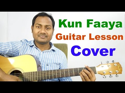 "KUN FAAYA - ROCKSTAR ""COMPLETE EASY GUITAR LESSONS/CHORDS"""