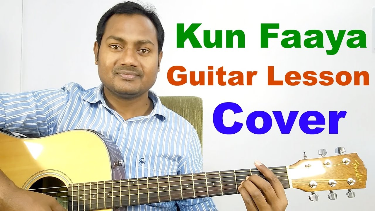 Kun Faaya Rockstar Complete Easy Guitar Lessonschords Youtube