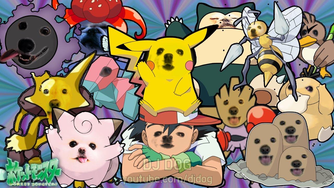 볽켓몬스터 강아지 리믹스 (포켓몬스터 일본판 오프닝) Pokemon Original Theme (Gabe the Dog Cover)