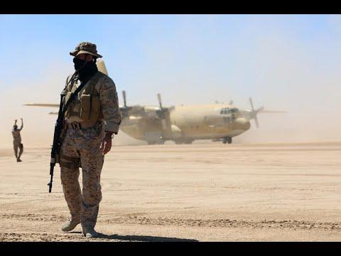 بدء عملية الفيصل ضد القاعدة باليمن بإسناد إماراتي  - نشر قبل 1 ساعة