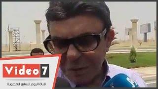 بالفيديو.. سمير صبرى: