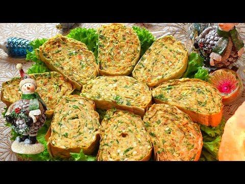 НОВИНКА!!! Вкуснейшая закуска на стол / Новогоднее меню 2020 Holiday Snacks Мамины рецепты