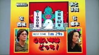 98.9.21.放送 番組初のアクシデントが❗   秀樹、ピンチ⁉️
