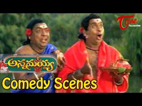 Annamayya Comedy Scenes || Back to Back || Nagarjuna || Ramya Krishnan || Kasturi