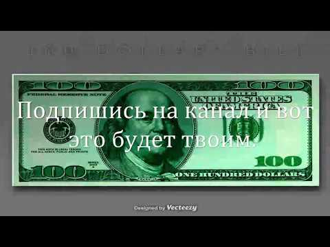 Вся правда о заработке на youtube. От почтальона до миллионера! Мотивация и зара