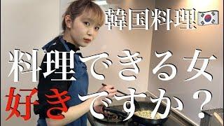 【衝撃の結末】料理全くできない奴が料理企画始めました。初回からぶっ飛び〜