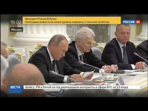 Минимальный прожиточный минимум для пенсионера в москве в 2017 году