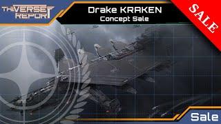 Star Citizen Drake Interplanetary KRAKEN | Concept Sale