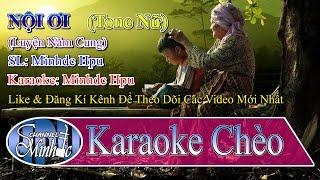 [Karaoke Chèo Minhdc Hpu] Nội (Ngoại, Mẹ) ơi - Tone Nữ - Soạn Lời Minhdc Hpu (Luyện năm cung)