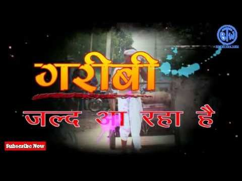 bhojpuri movie video download 88.45 mb mp3
