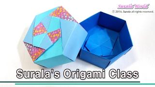 Origami -  Hexagon Box (Gift Box)