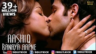 Aashiq Banaya Aapne  | Hindi full Movies | Emraan Hashmi | Tanushree Dutta | Sonu Sood