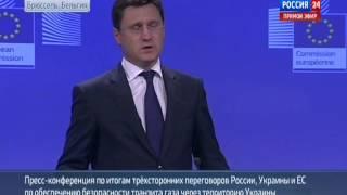 никто не дает Украине денег на газ