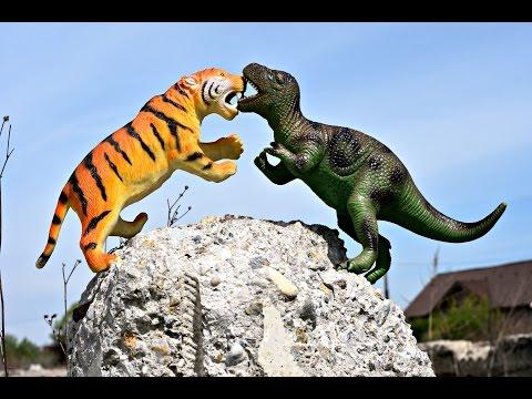 Giant Dinosaur Animal Battle Toys Tiger vs Tyrannosaurus Rex. Video For Kids