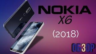 Обзор Nokia 6.1 Plus (X6) - 2018 - Снова в строю