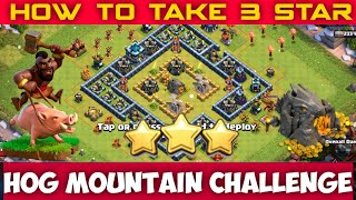 How to Complete Hog Mountain Challenge Clash of Clans Tamil